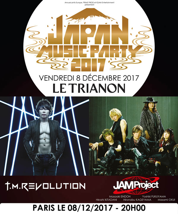 JAPAN MUSIC PARTY