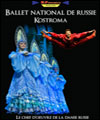 Réservation BALLET NATIONAL DE RUSSIE