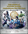 Réservation THE MUSICAL TOUKEN RANBU